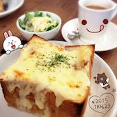 ジロー珈琲 豊四季店の丸ごと!グラタントースト/丸ごと!焼きカレートーストの写真