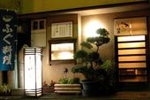 竹泉のおすすめレポート画像1