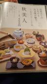 梅の花 栄店のおすすめレポート画像1