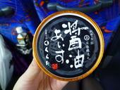 安藤醸造元 北浦本館のおすすめレポート画像1