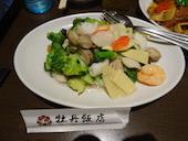 牡丹飯店越谷店のおすすめレポート画像1