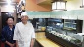 秀瀬戸内料理のおすすめレポート画像1