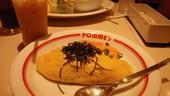 ポムの樹町田モディ店のおすすめレポート画像1