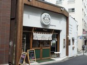 かばのおうどん 横浜元町本店のおすすめレポート画像1