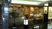 空港ビルすし処のおすすめレポート画像1