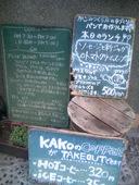 コーヒーハウス かこ 花車本店のおすすめレポート画像1