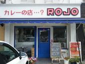 ロホ(ROJO)のおすすめレポート画像1