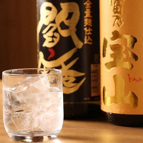 【サラリーマンの聖地・新橋】焼酎の品揃えが豊富なオヤジ好みの居酒屋おすすめ10選 の画像