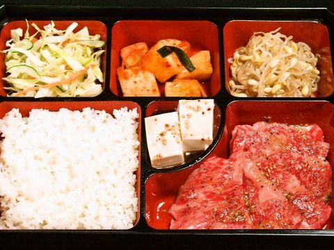 【上野でランチ】美味しい焼肉が安い!お昼になったら駆けつけたいお店特集