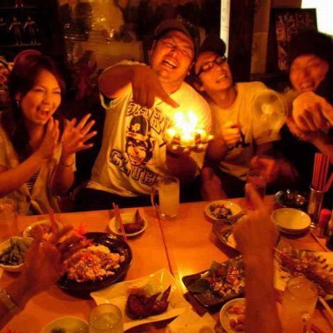 秋だ宴会だ!立川の格安食べ飲みどころ5選!お財布がピンチになるのを防ごう! の画像