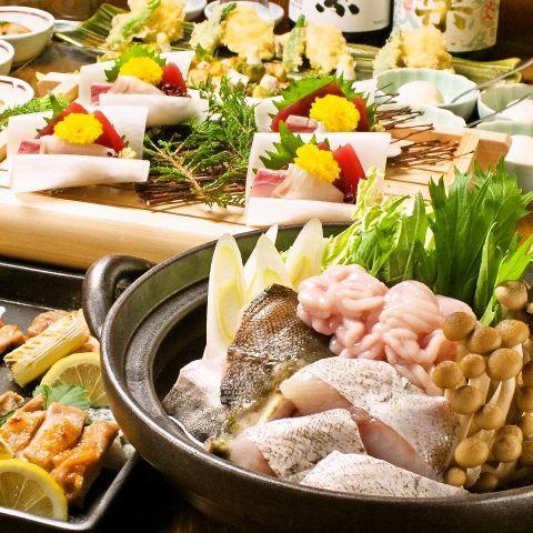 秋風薫る季節には、こだわり料理を新宿で味わってみてはいかがかな? の画像