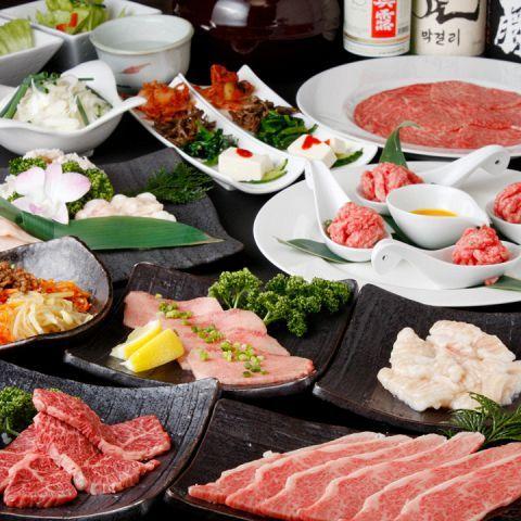東京に数多くある焼肉店の中でも名店中の名店を、厳選10店舗でお送りします。ここでしか食べられないような希少部位も数多く紹介していますので、ぜひ足を運んでみてくださいね。一度食べらた抜け出せなくなってし…