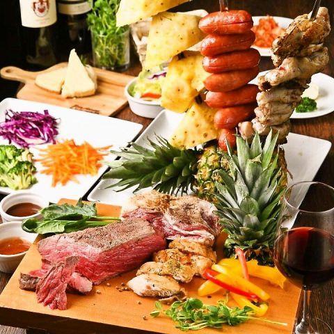 【とにかく肉が食べたい】東京のシュラスコのお店おすすめ19選