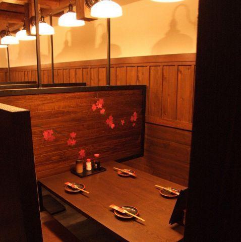 交通便利な新宿での飲み会もいいけど、負けないくらい便利な赤羽駅。JR宇都宮線・湘南新宿ライン・京浜東北線・埼京線の4沿線が通っているので、乗り換え駅としても利用する機会が多い駅ではないでしょうか?そん…