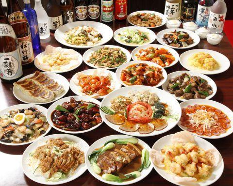 和洋食の料理が揃う居酒屋はとても魅力的ですが、たまには趣向を変えて飲み会をしたいと思うことはありませんか?そんな思いを抱えている幹事にオススメなのが、中華料理店での飲み会です。オイリーで辛味のある中華…