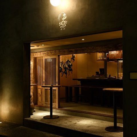 大人女子にオススメしたい!立川の日本酒と刺身がおいしいお店3選