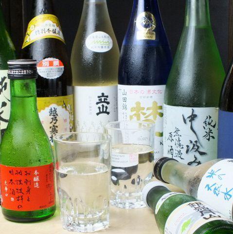 東京の台所、『築地』。世界最大級の規模を誇る築地市場には、魚だけでなく野菜の市場もあり、日本全国からおいしい食材が集まってきます。そんな築地市場周辺のお店だったら、新鮮でうまい素材を使った料理が味わえ…