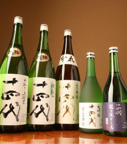 【厳選】神田のうまい日本酒飲むならここ!仕事帰りにオススメの飲み処3選