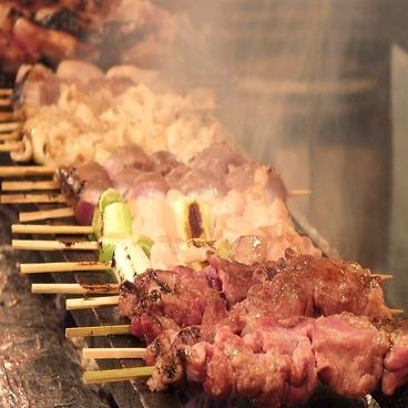 お腹いっぱい食べられる!本厚木にある格安で焼き鳥が楽しめる居酒屋おすすめ4選 の画像