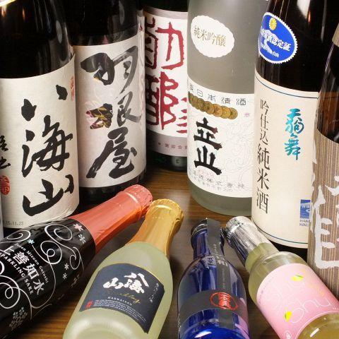 日本酒は、熱燗、冷や、冷酒・・・など、温度によって飲み方を分ける、ちょっと粋な愉しみが出来るお酒です。温めたりカクテルにするなど、洋酒やワインでもそれぞれアレンジはあります。しかし、お酒に手を加えず、…