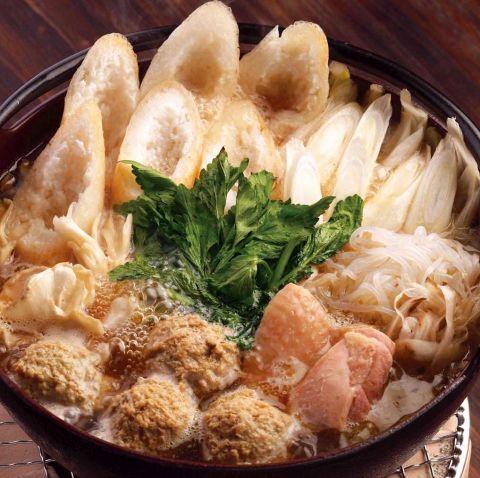 【新宿で新年会】高級地鶏鍋・極上もつ鍋・贅沢しゃぶしゃぶを堪能!1年のスタートは絶品鍋ではじめよう
