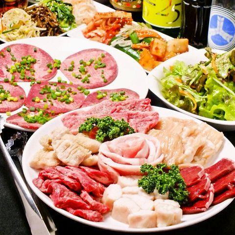 一に肉、二に肉、三・四がなくて、五に肉。肉に目がない男子なら、「体の隅まで満たすくらい肉をたくさん食べたい~!」なんて欲望を抱いているのではないでしょうか?そんな肉食男子がお腹いっぱい焼肉を食べ放題で…