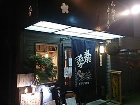 【京橋】日本酒好き必見!うまい日本酒がそろうお店3選