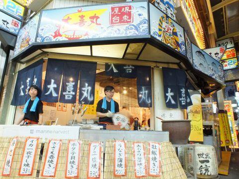今日は堺東でちょい飲みを!仕事帰りにふらっと寄れるお店3軒 の画像