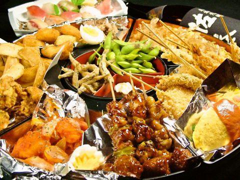 やはり気の合う男仲間と行きたくなるのは、ガッツリ飲んで食べてができるお店。おいしいお料理食べ放題、おいしいお酒飲み放題でコスパが良ければ言うことなしですよね!今回は、大阪は堺東にあるガッツリ飲み食いが…