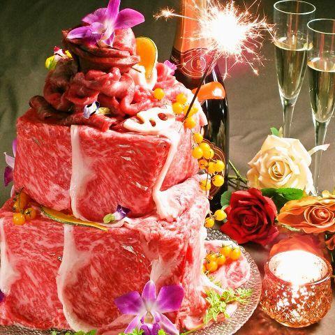 【東京・渋谷】仲間とガッツリ焼肉!インパクト大の肉料理が自慢の店10選