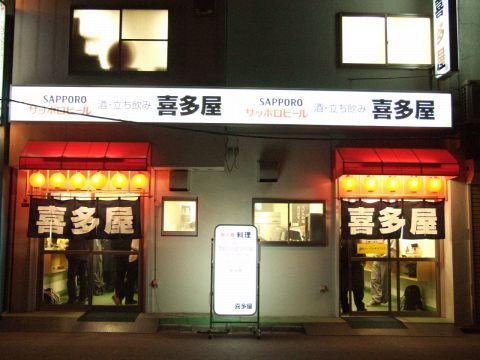 昭和の香り漂う「赤羽」で、ちょい飲みにおすすめの格安居酒屋3選!!