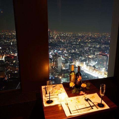 新宿で願いが叶う!バレンタインはいつもより背伸びしておしゃれなディナーを