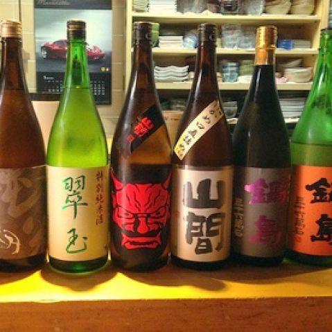 【熊谷】日本酒と刺身をし楽しめる居酒屋 3選 の画像
