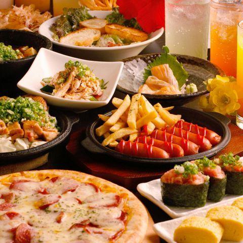 【コスパ高い】本厚木で飲み会にオススメ!ガッツリ食べられる居酒屋3選 の画像