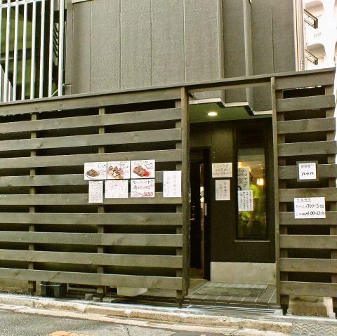 【給料日前でも心ゆくまで飲める!】渋谷にある格安せんべろ居酒屋おすすめ4選