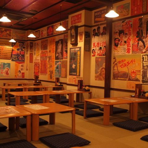 【上野の格安大衆居酒屋】昭和の雰囲気が残るレトロなお店は居心地満点