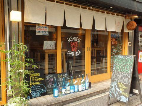 【渋谷】世界のsakeをおしゃれに楽しもう♪女性におすすめしたい、日本酒を楽しめるお店 の画像