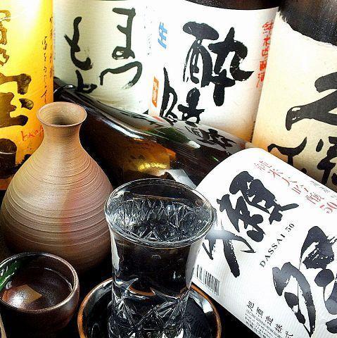 仕事帰りに気ままに飲める京都のはしご酒におすすめのお店10選