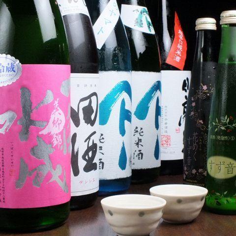 「若者の街」というイメージが強い渋谷。たしかに、安さ重視の居酒屋や若者に好まれそうなオシャレなバーなどが多くあります。しかし、そんな渋谷にもホッと落ち着ける名店があるんです!今回は日本酒がおいしく飲め…