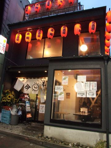 東京で今や定番のエリア下北沢は、有名人も数多く訪れるおいしい店揃いの街。そんな下北沢のお店の中から、今回は味もコスパも大満足の飲み会にピッタリなお店を5軒チョイス!激安居酒屋・新鮮な野菜・アットホーム…