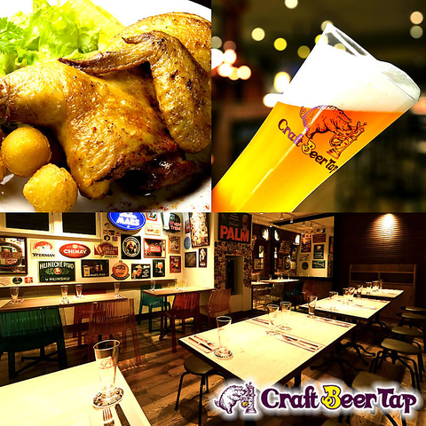 大人の飲み会に使える!新宿でおしゃれにクラフトビールを楽しめるお店3選 の画像