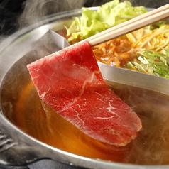 温野菜 目黒店