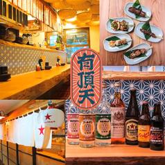 Cafe&Diner Green Room