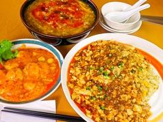 マーボー&たんたん麺の店 シェシェ