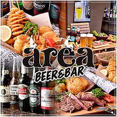 Beer&Bar エリア