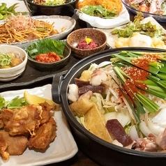 楽食居酒屋なごみ 古川橋店
