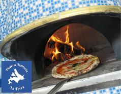 Pizzeria Trattoria La Terra ピッツェリア トラットリア ラ・テッラ