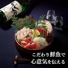 魚鮮水産 三代目網元 八戸三日町店