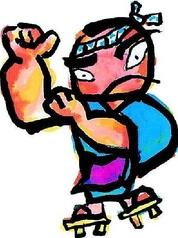 がってん寿司 筑西店