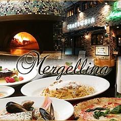 メルジェリーナ Mergellina(メルジェリーナ ギンザ) - 銀座 - 東京都(フランス料理,イタリア料理,パスタ・ピザ)-gooグルメ&料理